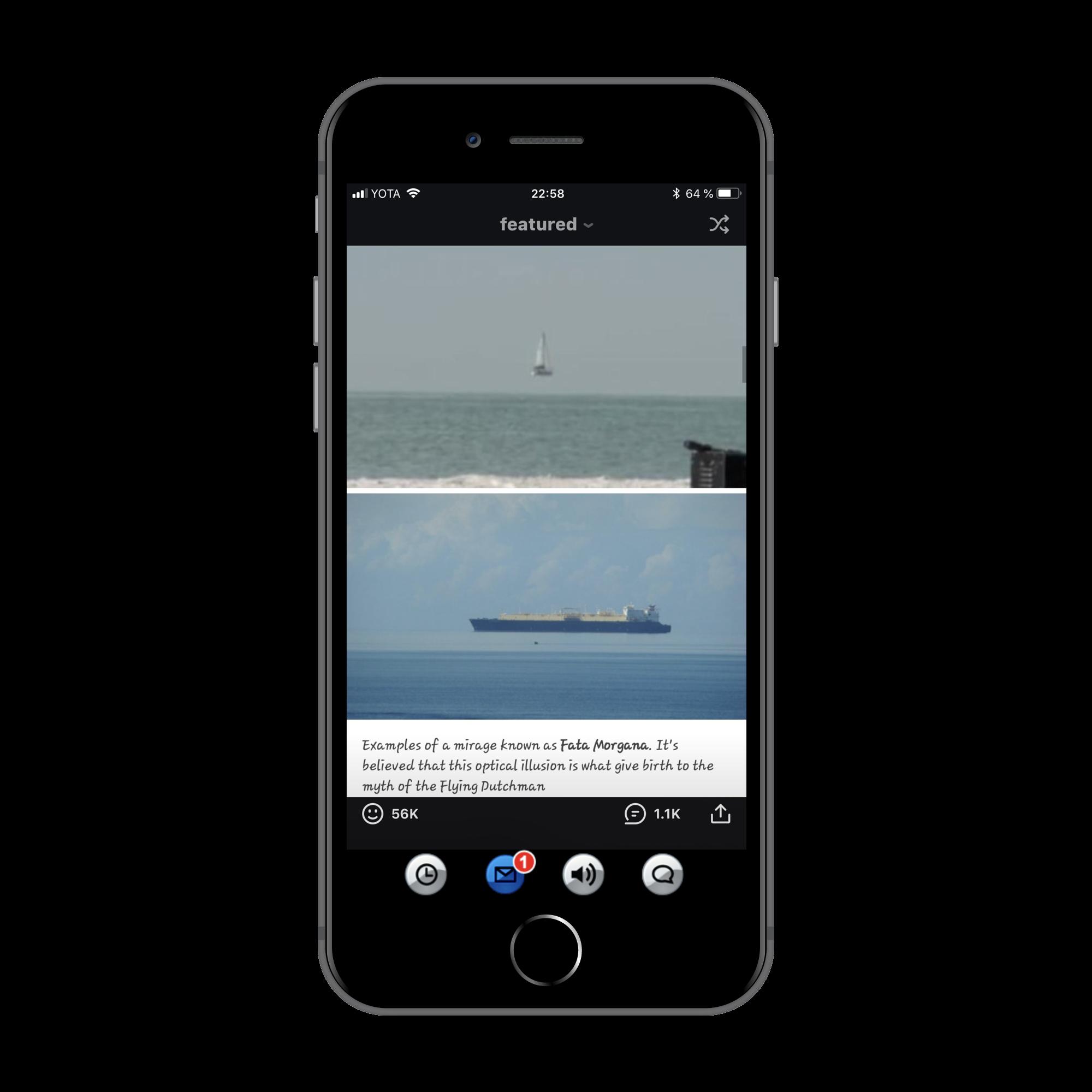 Баннерная реклама в iOS-приложении - 2