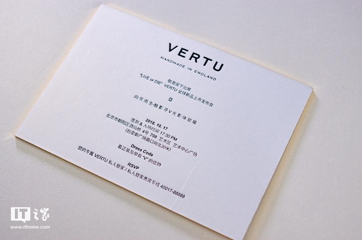 Бренд люксовых телефонов Vertu возвращается