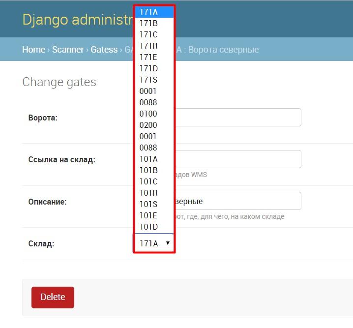 Интеграция с SAP ERP, на примере с Django-python, по протоколу oData(rest) - 13