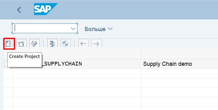 Интеграция с SAP ERP, на примере с Django-python, по протоколу oData(rest) - 4