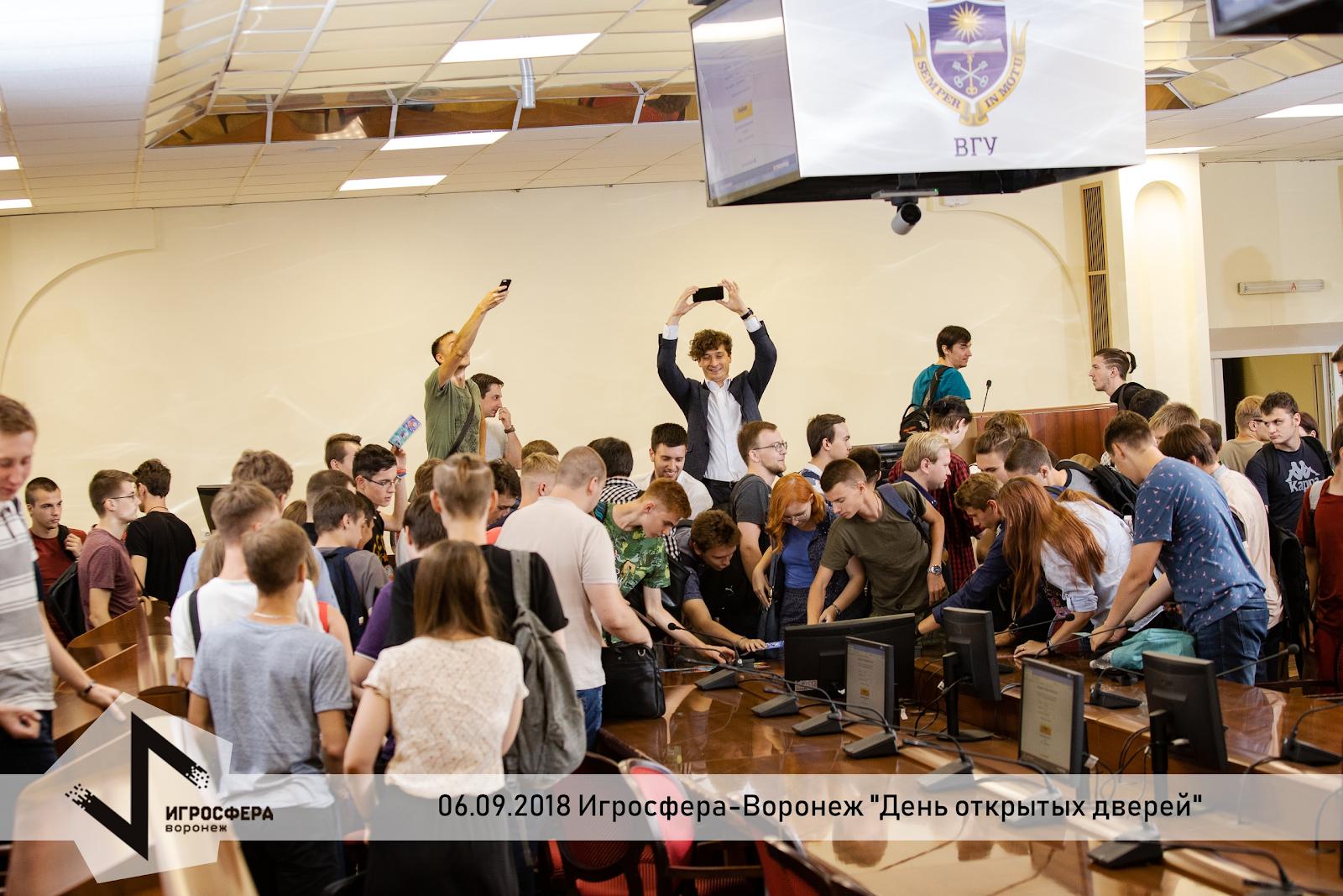 Лучшие специалисты — те, которых подготовил сам: курс по тестированию игр от экспертов Mail.Ru Group - 4