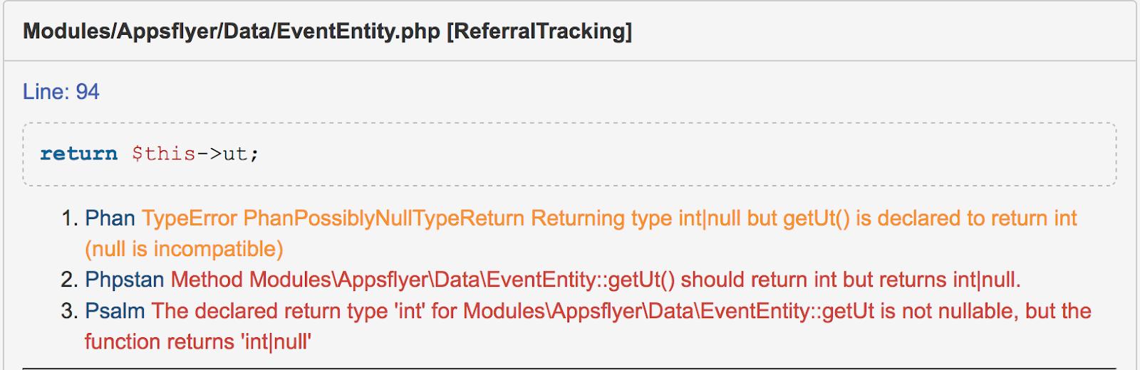 Статический анализ PHP-кода на примере PHPStan, Phan и Psalm - 2