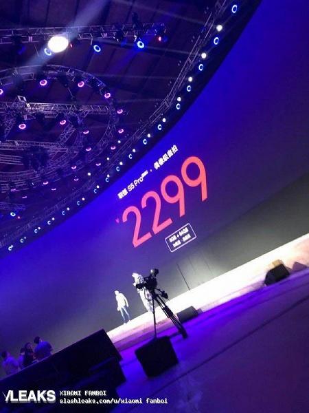 Стала известна цена смартфона Lenovo S5 Pro