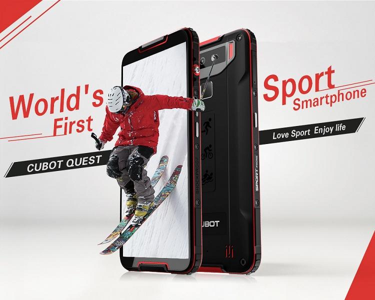 Cubot Quest — первый в мире спортивный смартфон