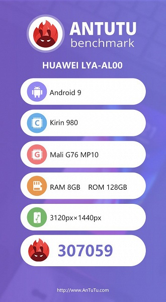 Huawei Mate 20 Pro преодолел рубеж в 300 тысяч баллов AnTuTu и поставил рекорд среди смартфонов на Android