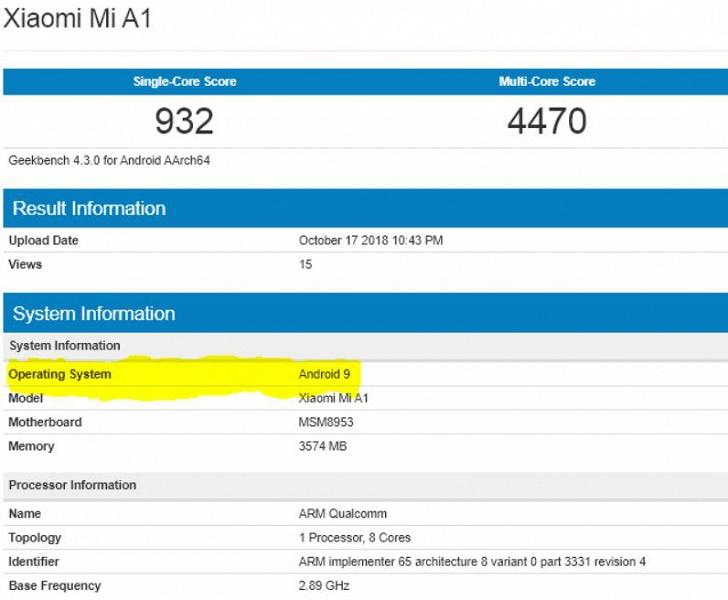 Прошлогодний смартфон Xiaomi Mi A1 в скором времени получит ОС Android 9 Pie