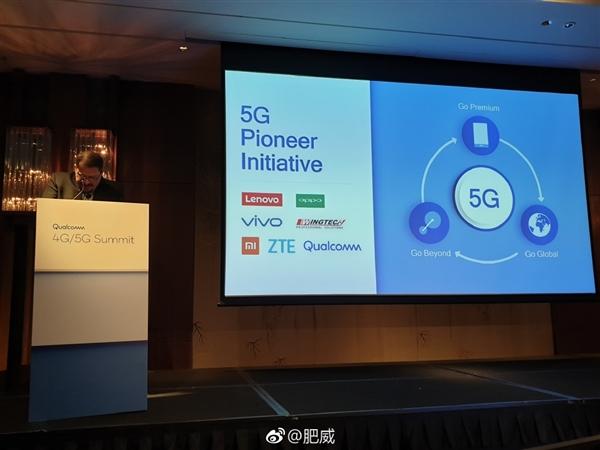 Qualcomm подтвердила список компаний, которые будут использовать 5G-модем Snapdragon X50 уже в 2019 году