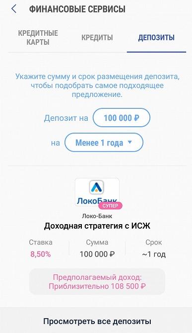 Приложение Samsung Pay в России стало еще удобнее