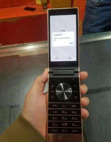 Видео дня: новый флагманский смартфон Samsung W2019