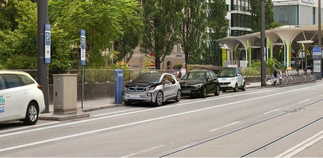 City2Share: е- и автономомобили в логистических узлах Мюнхена - 1