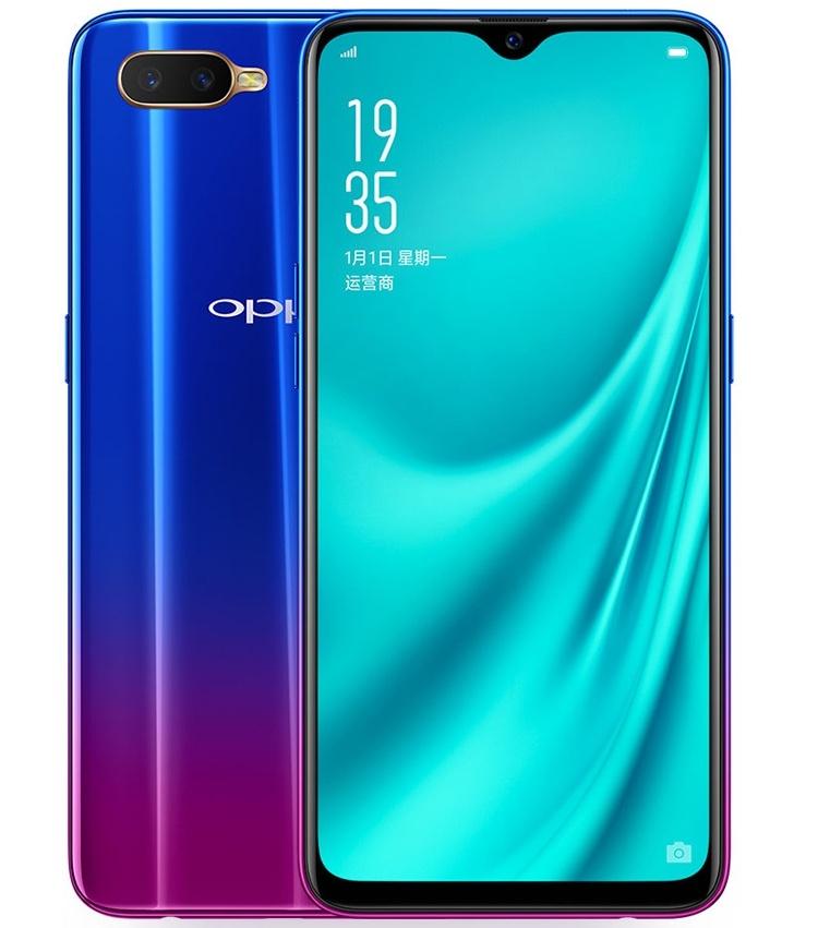 Смартфон OPPO R15x оснащён экранным дактилоскопическим сканером