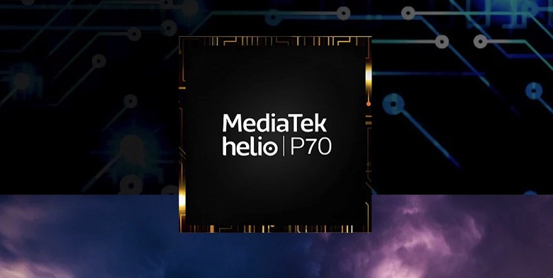 Представлена однокристальная система MediaTek Helio P70