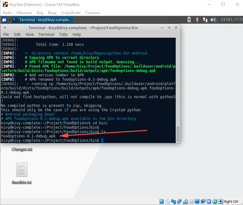 Приложение на python kivy для разнообразия рациона питания. От кода и до получения .apk файла для Android - 3