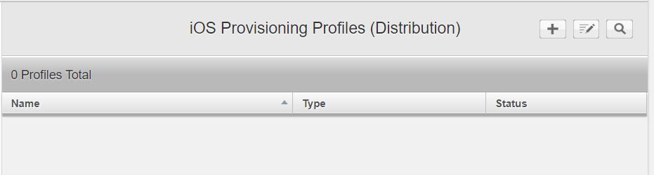 Распространение приложения под iOS внутри компании (Enterprise Distribute iOS App in-house) - 35