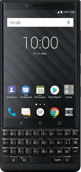 Смартфон BlackBerry KEY2 с аппаратной клавиатурой QWERTY скоро появится в России