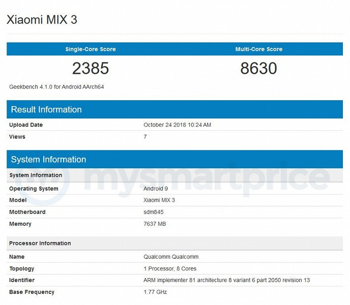 Специальное издание Xiaomi Mi Mix 3 «Запретный город» получит 10 ГБ ОЗУ и 256 ГБ на накопителе