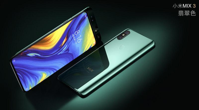 Xiaomi представила флагманский смартфон Mi Mix 3