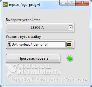 Пишем загрузчик ПЛИС в LabVIEW - 30
