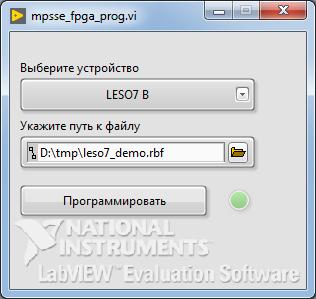Пишем загрузчик ПЛИС в LabVIEW - 33