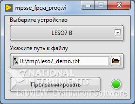 Пишем загрузчик ПЛИС в LabVIEW - 36