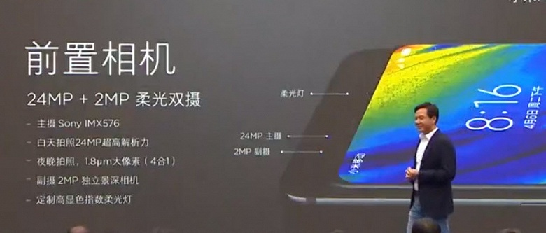 Представлен флагманский смартфон Xiaomi Mi Mix 3: камера на уровне Huawei P20 Pro, 10 ГБ ОЗУ и поддержка 5G