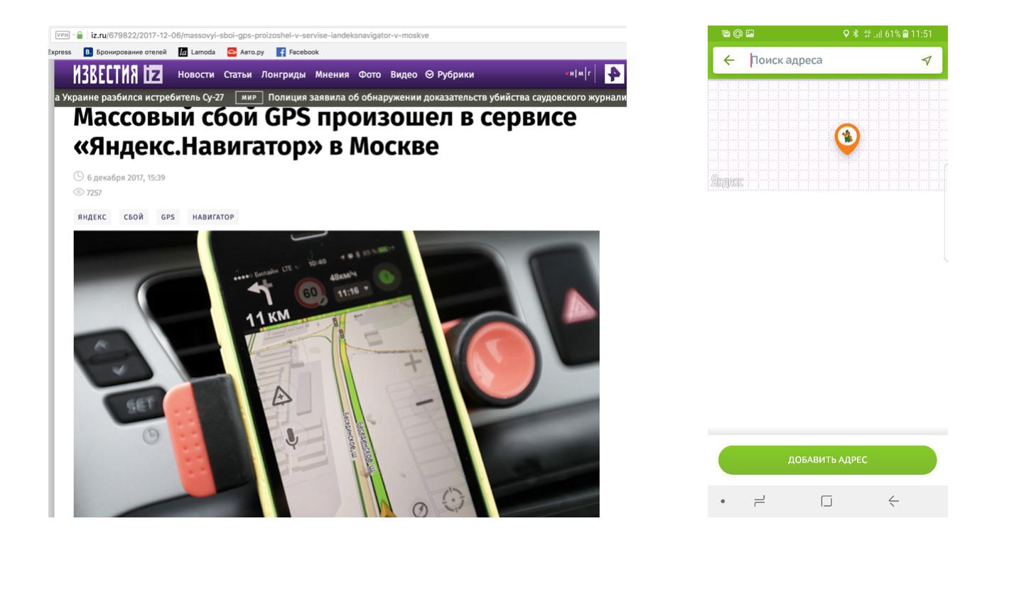 Сказ о том как я Yandex MapKit на iOS обновлял или карты, деньги, 2 мапкита - 1