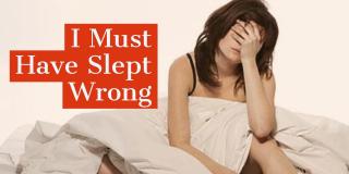 Как правильно и неправильно спать - 1