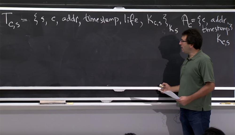 Курс MIT «Безопасность компьютерных систем». Лекция 13: «Сетевые протоколы», часть 1 - 13