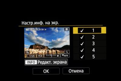 Новая статья: Обзор беззеркальной фотокамеры Canon EOS R: новый байонет и новые амбиции