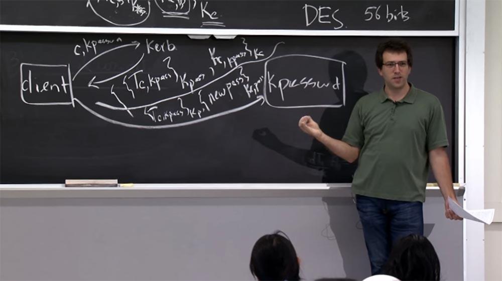 Курс MIT «Безопасность компьютерных систем». Лекция 13: «Сетевые протоколы», часть 3 - 8