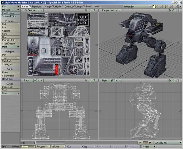 Киберпанк 2000: инструменты создания Deus Ex - 17