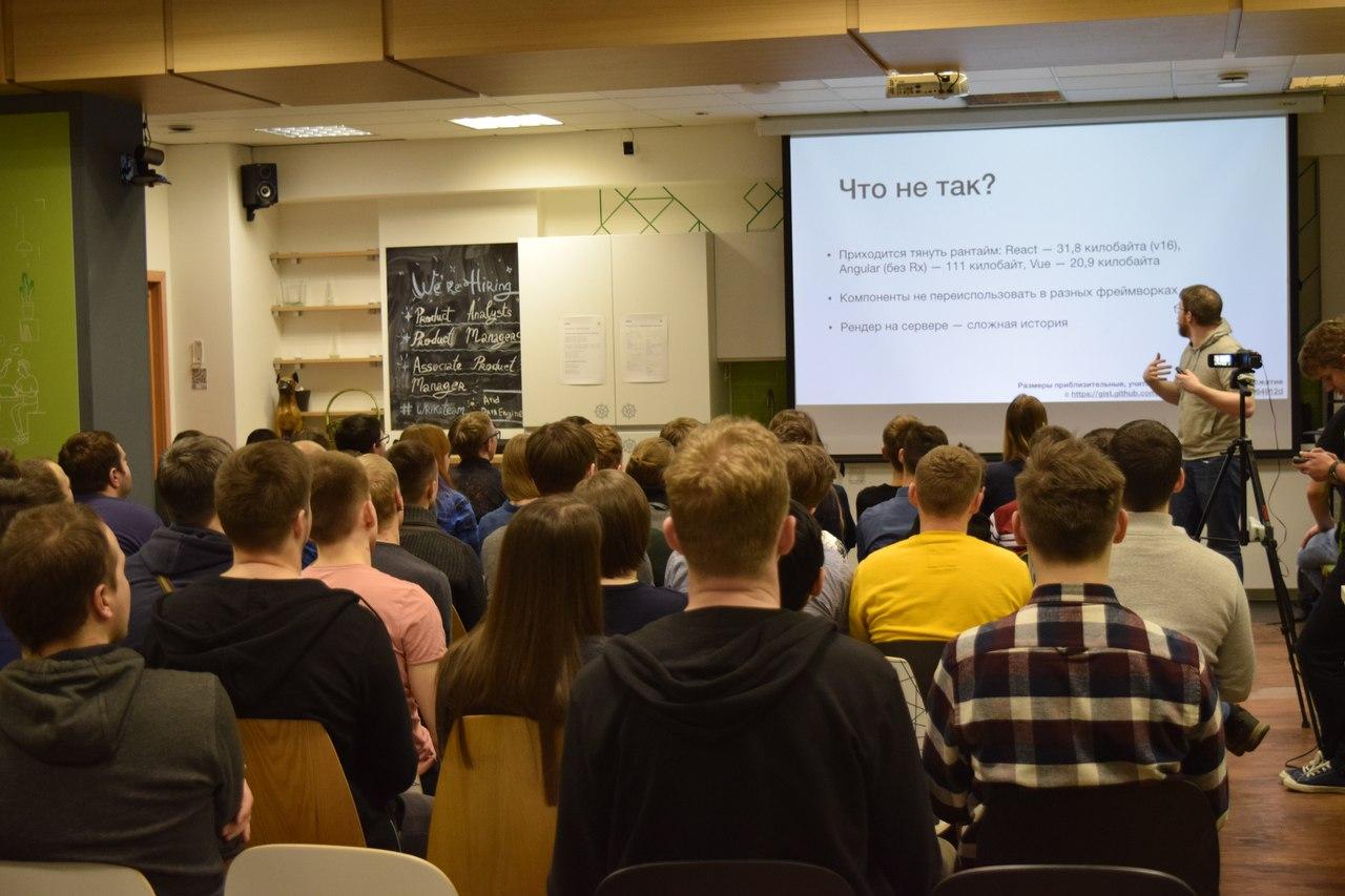 Митап в Петербурге: Data Engineering и не только - 1