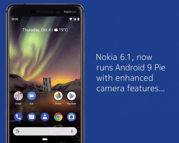 Смартфон Nokia 6.1 обновили до Android 9.0 Pie