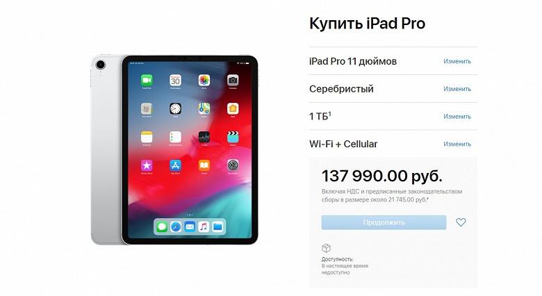 В России новые планшеты iPad Pro стартуют с 66 000 рублей, новый MacBook Air — со 105 000 рублей, а Mac mini — с 69 000 рублей