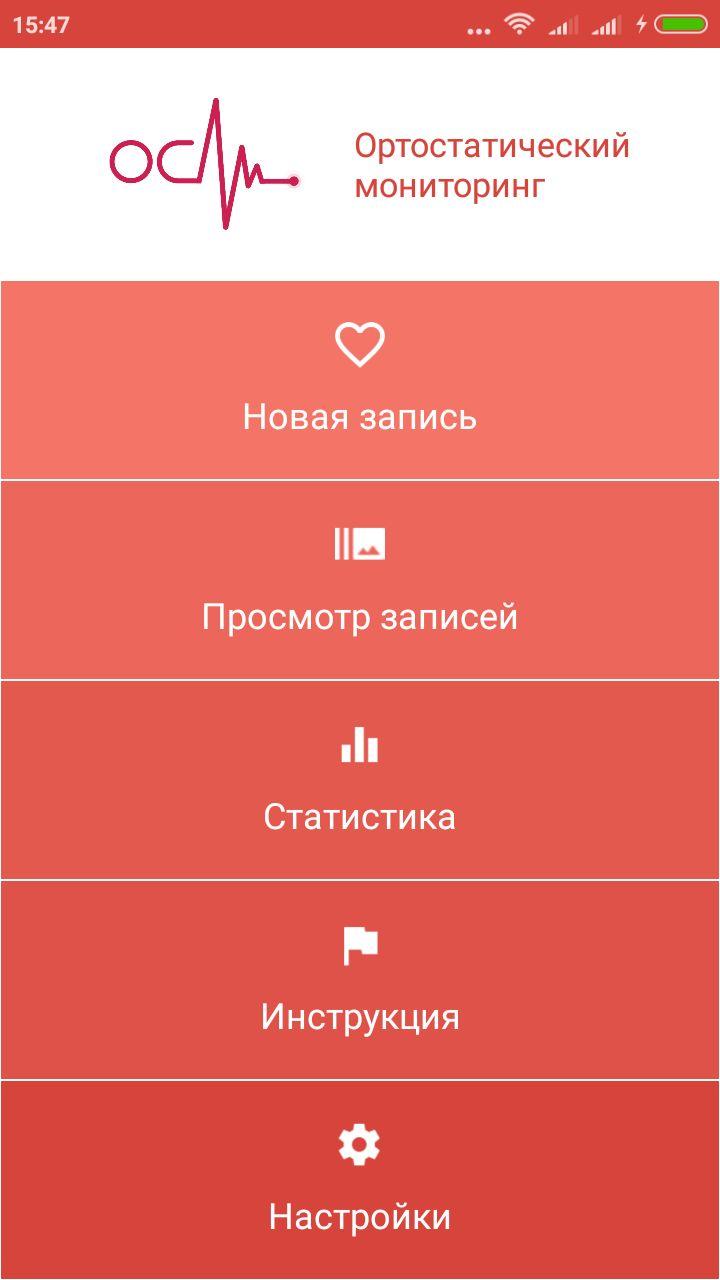 Навигация в Android: от UX до реализации. Часть 1 - 8