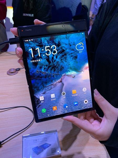 Первый в мире складной смартфон с гибким экраном начнёт продаваться завтра