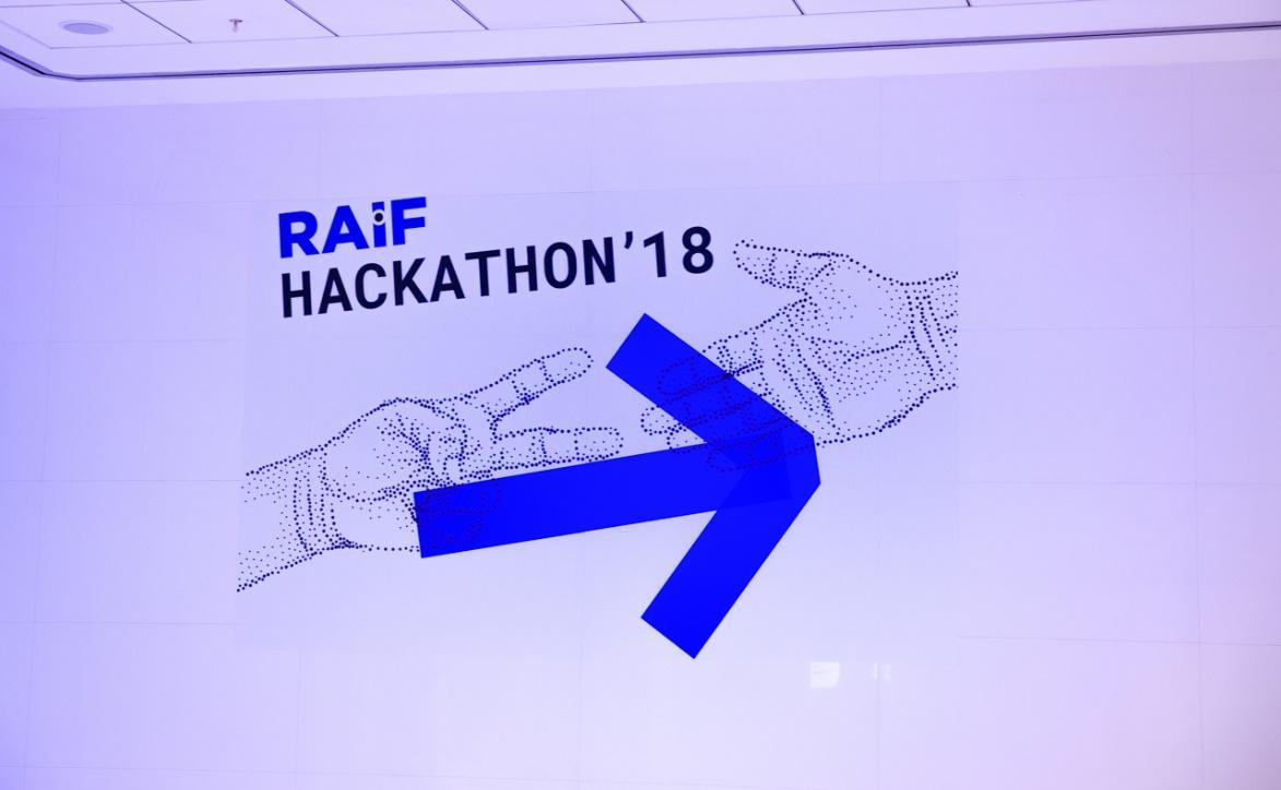 Результаты AI-хакатона RAIF Hackathon 2018 - 2