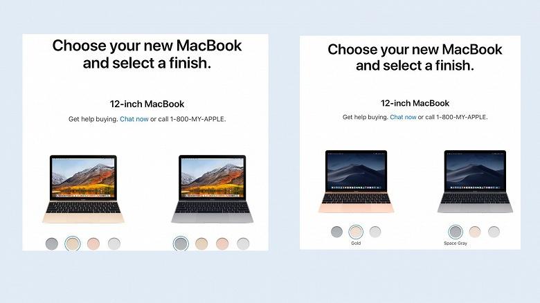 «Золотая лихорадка» Apple. Ноутбук MacBook обменял два старых золотых цвета на один новый