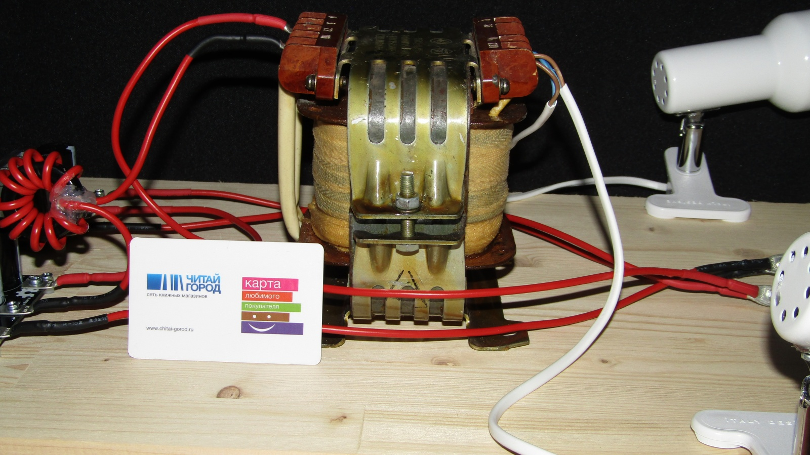 Инвертор с чистым синусом за 15 минут или «силовая электроника — каждому» - 12