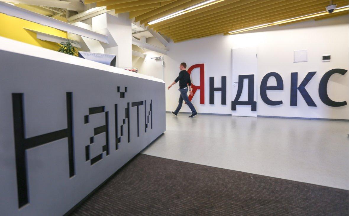 Медиахолдинги договорились с «Яндексом» об удалении пиратских материалов - 1