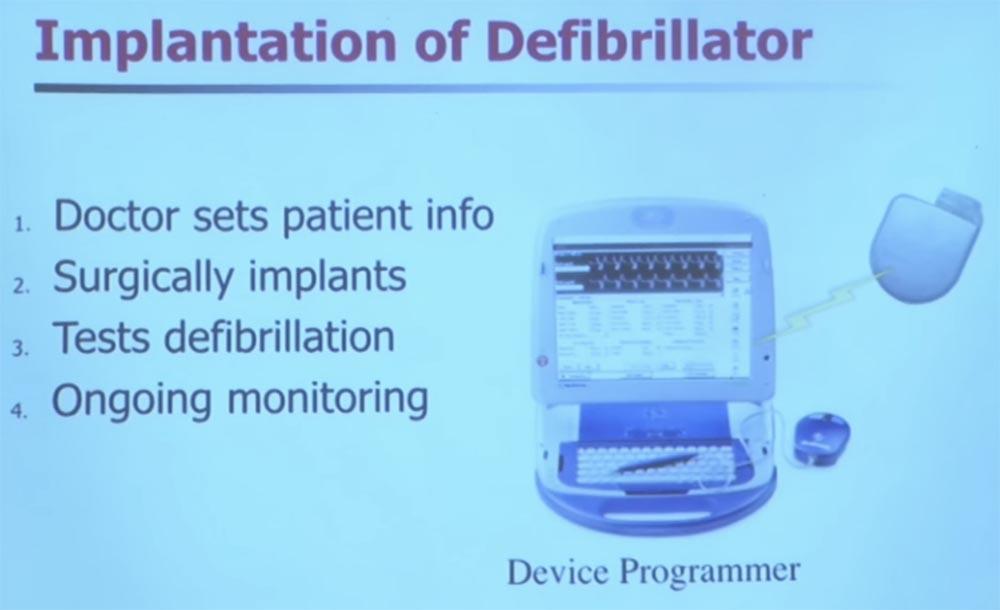 Курс MIT «Безопасность компьютерных систем». Лекция 15: «Медицинское программное обеспечение», часть 1 - 17