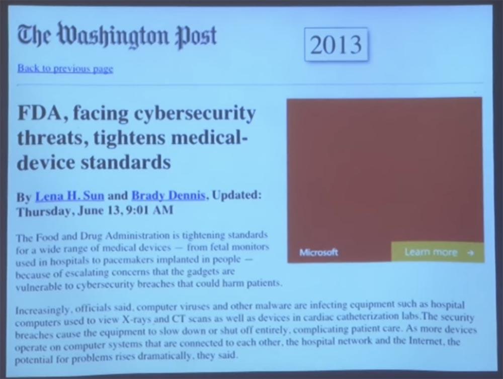 Курс MIT «Безопасность компьютерных систем». Лекция 15: «Медицинское программное обеспечение», часть 1 - 2