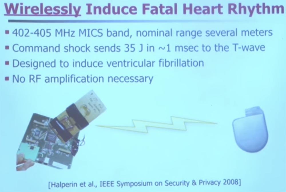 Курс MIT «Безопасность компьютерных систем». Лекция 15: «Медицинское программное обеспечение», часть 1 - 20