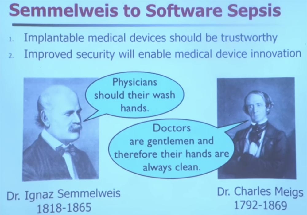 Курс MIT «Безопасность компьютерных систем». Лекция 15: «Медицинское программное обеспечение», часть 1 - 3