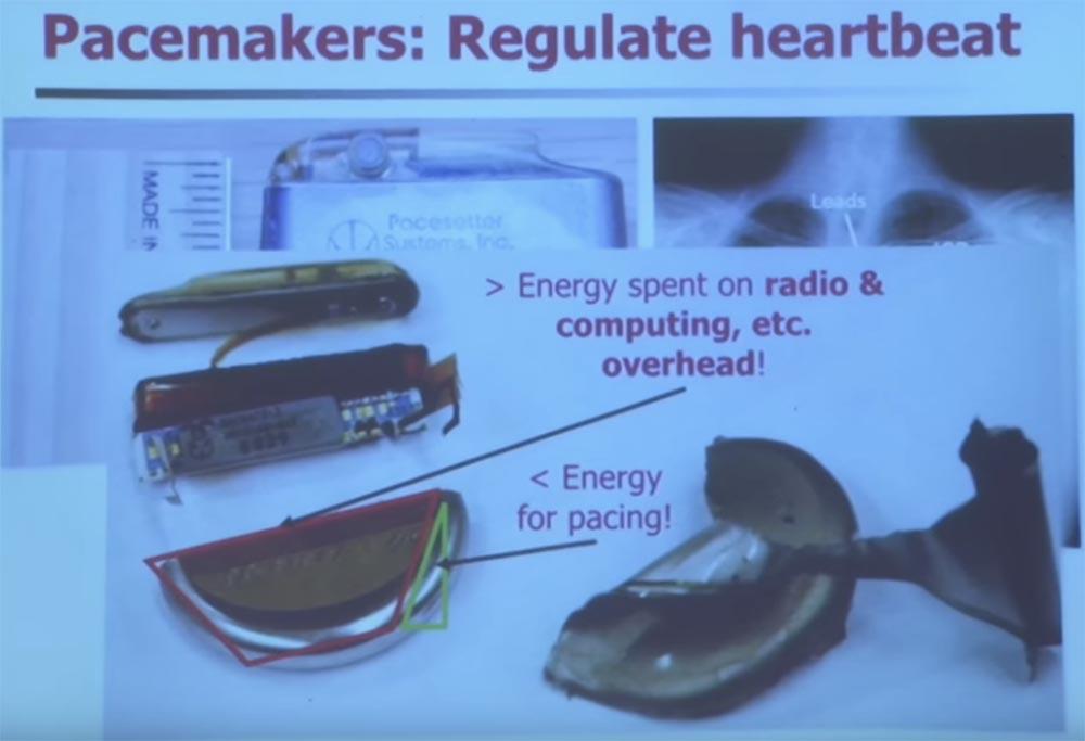 Курс MIT «Безопасность компьютерных систем». Лекция 15: «Медицинское программное обеспечение», часть 1 - 5