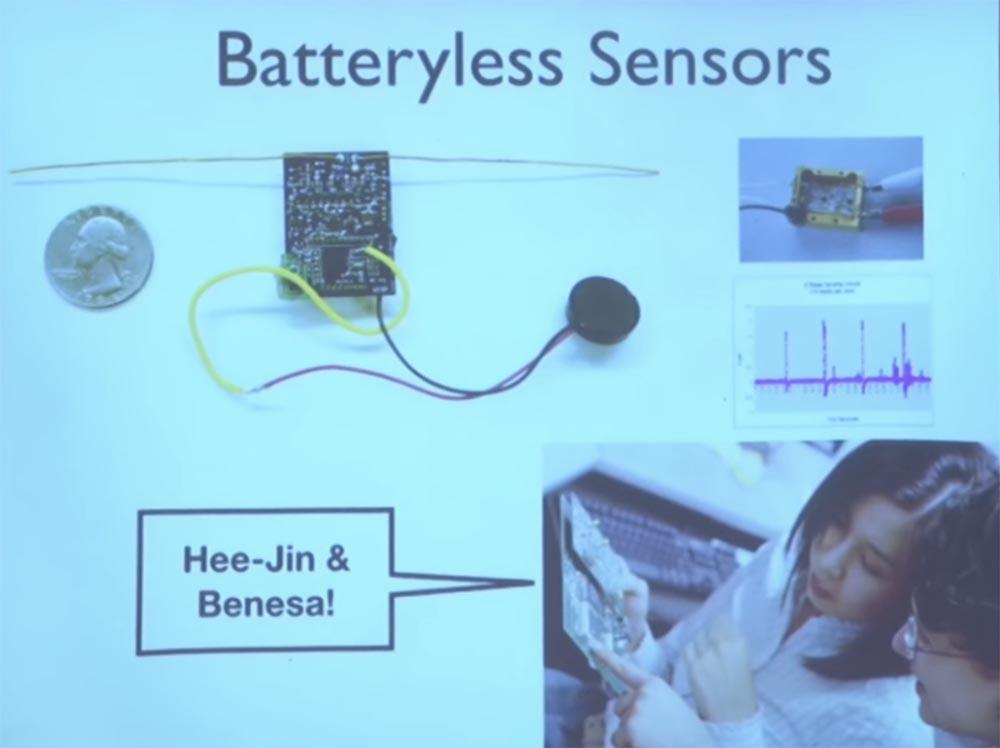 Курс MIT «Безопасность компьютерных систем». Лекция 15: «Медицинское программное обеспечение», часть 2 - 10