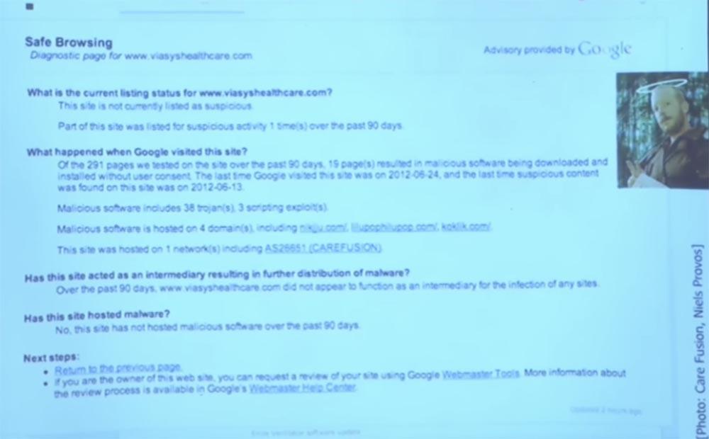 Курс MIT «Безопасность компьютерных систем». Лекция 15: «Медицинское программное обеспечение», часть 2 - 3