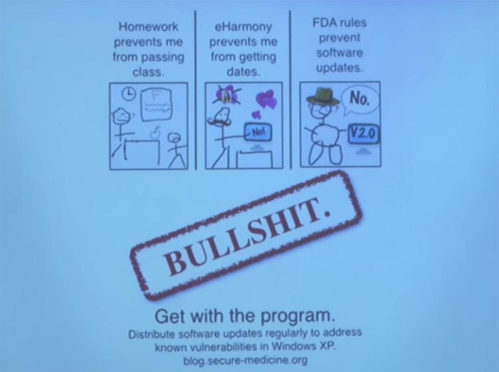 Курс MIT «Безопасность компьютерных систем». Лекция 15: «Медицинское программное обеспечение», часть 2 - 5