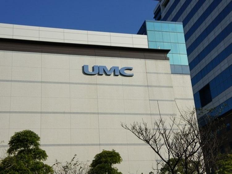 Министерство юстиции США официально обвинило UMC и Jinhua в краже секретов Micron