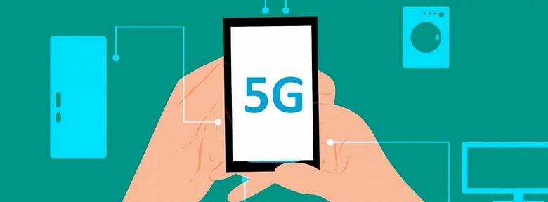 MediaTek подружится с 5G раньше, чем считалось